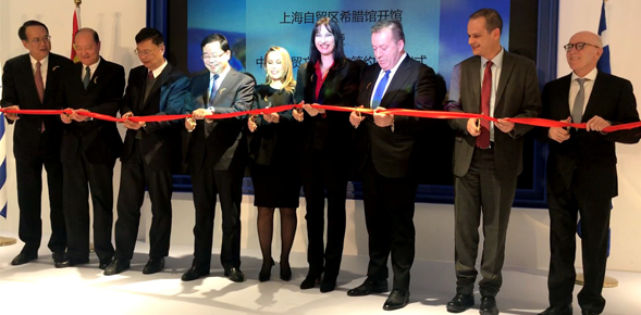 Ribbon cut in China